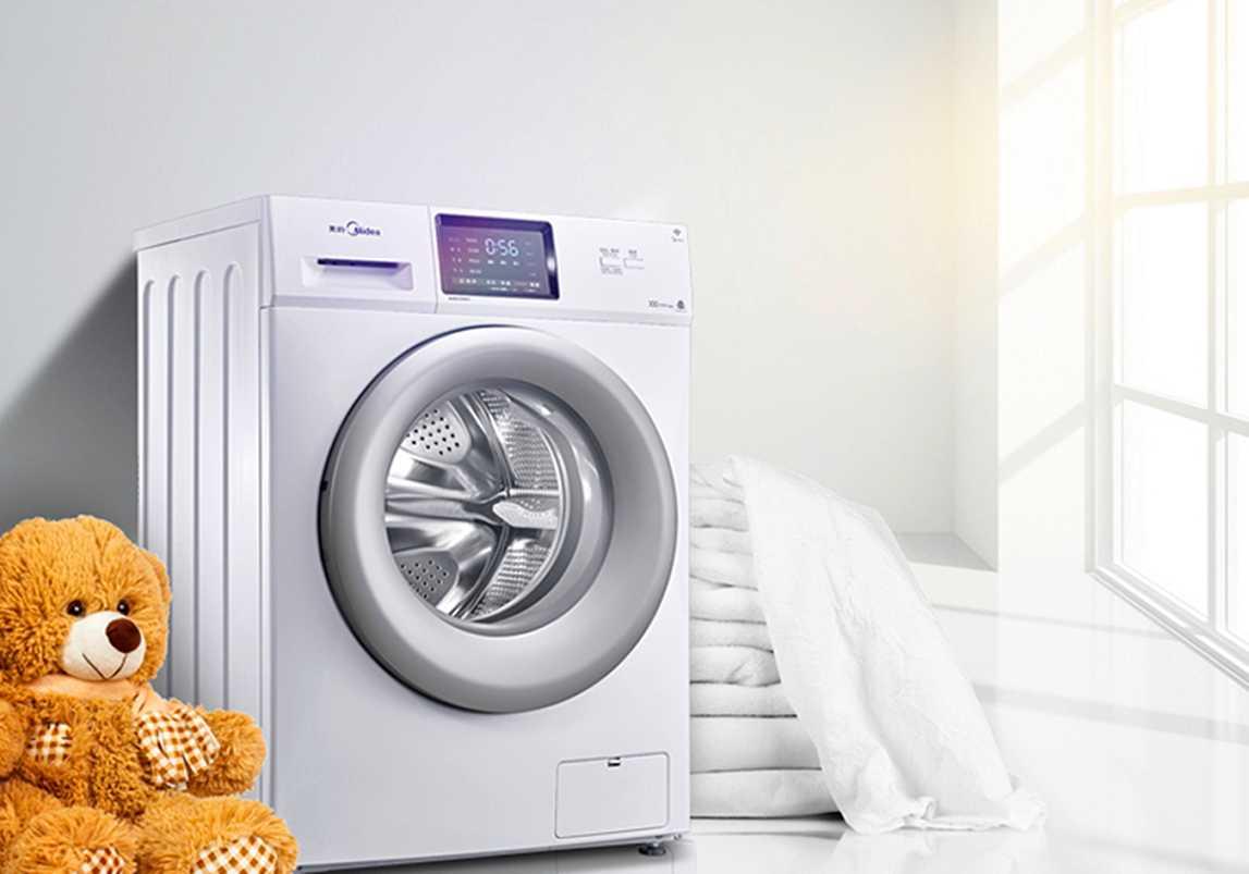 可怕!!!出租屋男童被卡滚筒洗衣机!