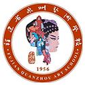 泉州艺术学校
